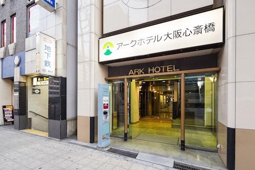 Ark Hotel Osaka Shinsaibashi - ROUTE-INN HOTELS -, Osaka
