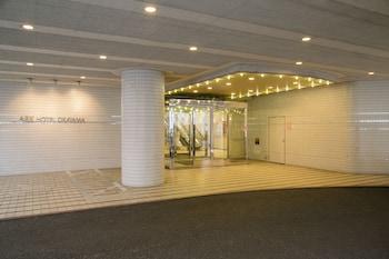 ARK HOTEL OKAYAMA - ROUTE-INN HOTELS - Property Entrance