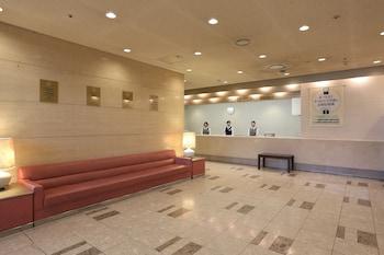 ARK HOTEL OKAYAMA - ROUTE-INN HOTELS - Reception