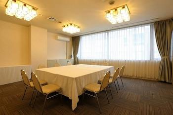 ARK HOTEL OKAYAMA - ROUTE-INN HOTELS - Business Center
