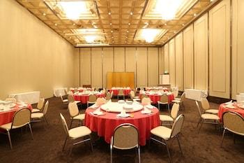 ARK HOTEL OKAYAMA - ROUTE-INN HOTELS - Banquet Hall