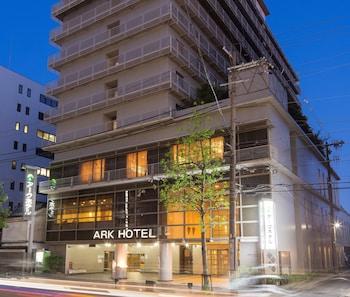 アークホテル京都 –ルートインホテルズ–