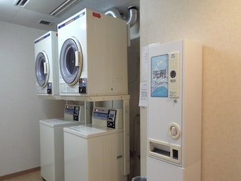 HIMEJI CASTLE GRANDVRIO HOTEL - ROUTE-INN HOTELS - Laundry Room