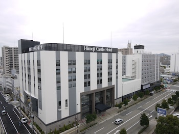HIMEJI CASTLE GRANDVRIO HOTEL - ROUTE-INN HOTELS - Front of Property