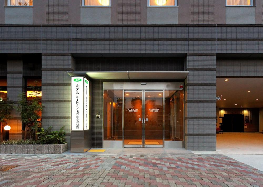 호텔 루트-인 나고야 이마이케 에키마에(Hotel Route-Inn Nagoya Imaike Ekimae) Hotel Image 22 - Hotel Entrance