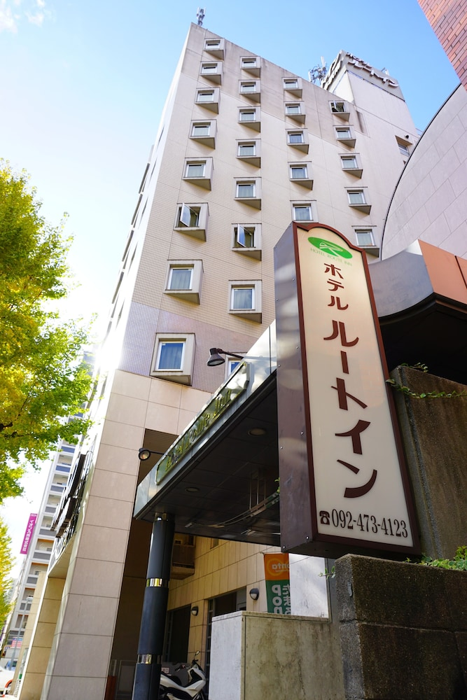 호텔 루트-인 하카타 에키 미나미(Hotel Route-Inn Hakata Eki Minami) Hotel Image 45 - Exterior detail