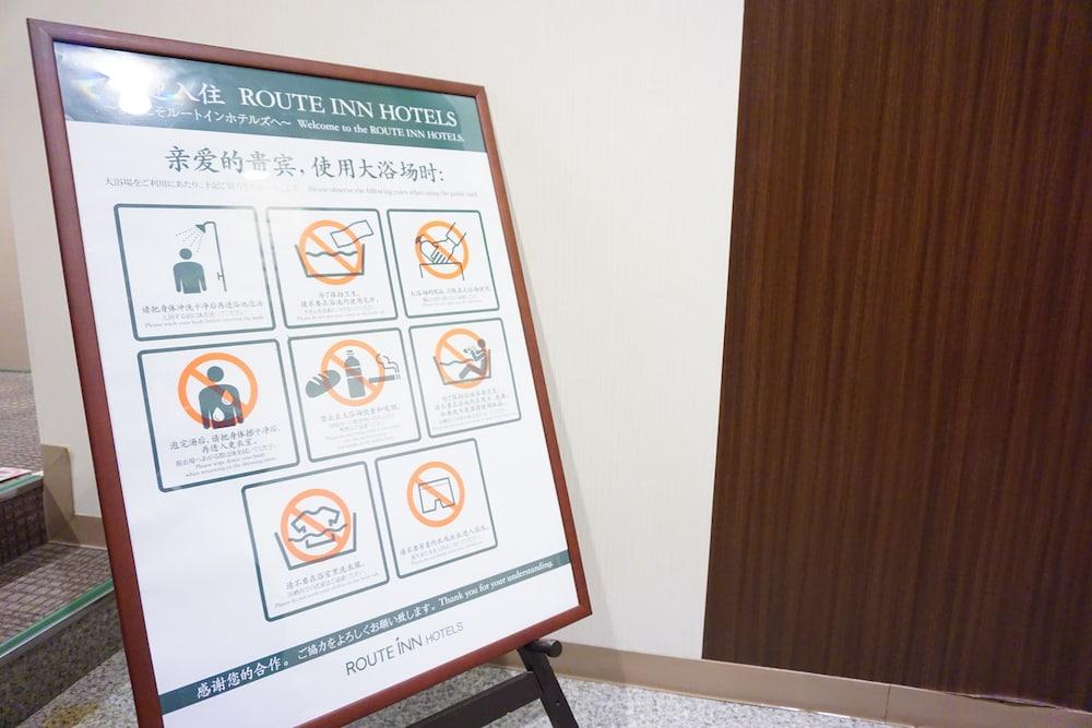 호텔 루트-인 하카타 에키 미나미(Hotel Route-Inn Hakata Eki Minami) Hotel Image 48 - Spa