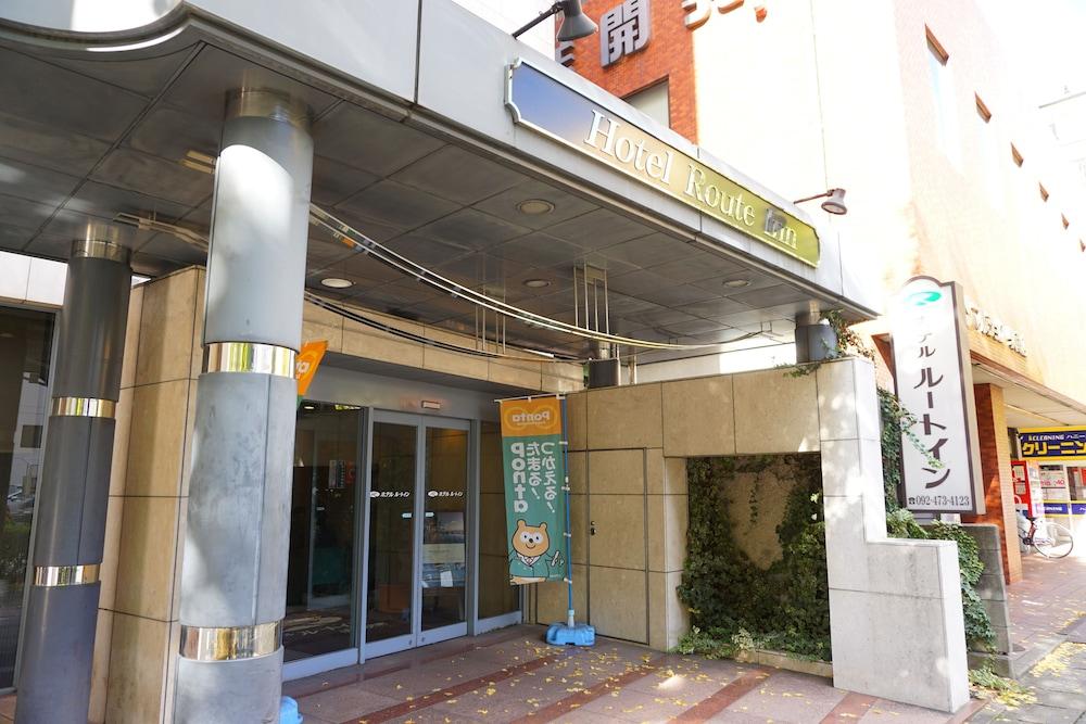 호텔 루트-인 하카타 에키 미나미(Hotel Route-Inn Hakata Eki Minami) Hotel Image 24 - Interior Entrance