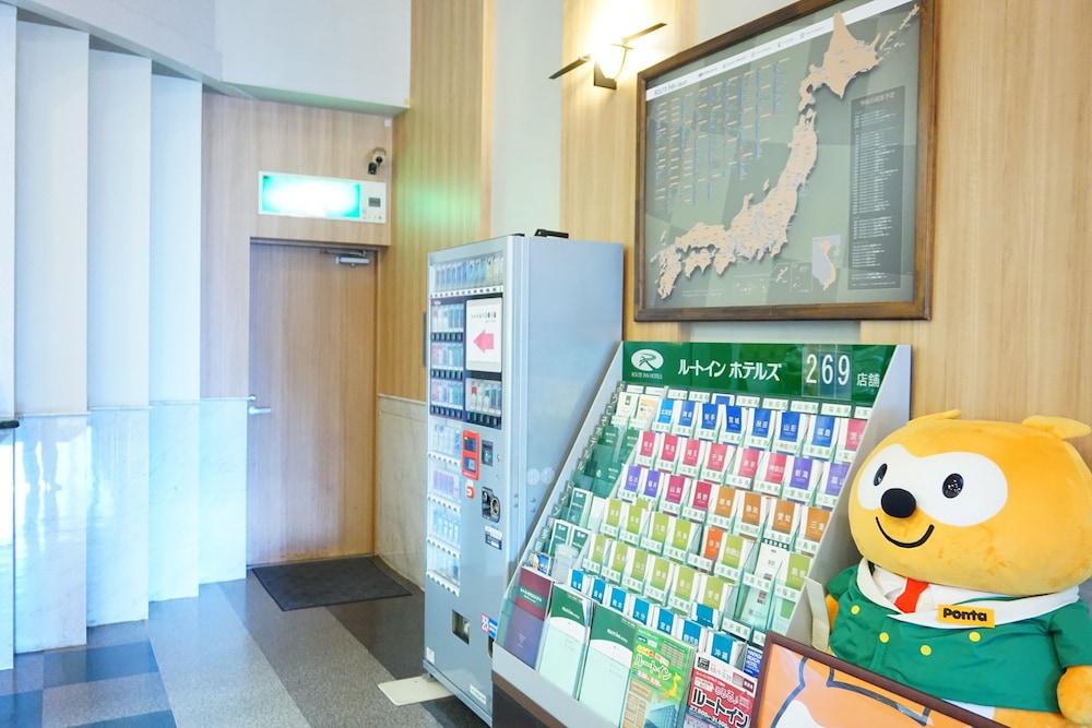 호텔 루트-인 하카타 에키 미나미(Hotel Route-Inn Hakata Eki Minami) Hotel Image 2 - Lobby