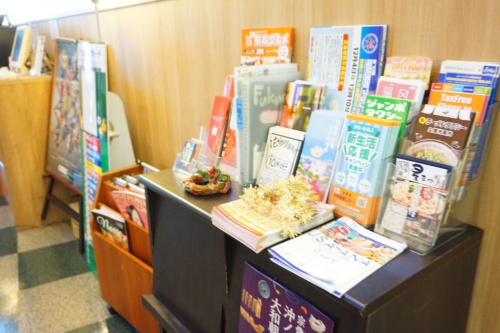 호텔 루트-인 하카타 에키 미나미(Hotel Route-Inn Hakata Eki Minami) Hotel Image 35 - Miscellaneous