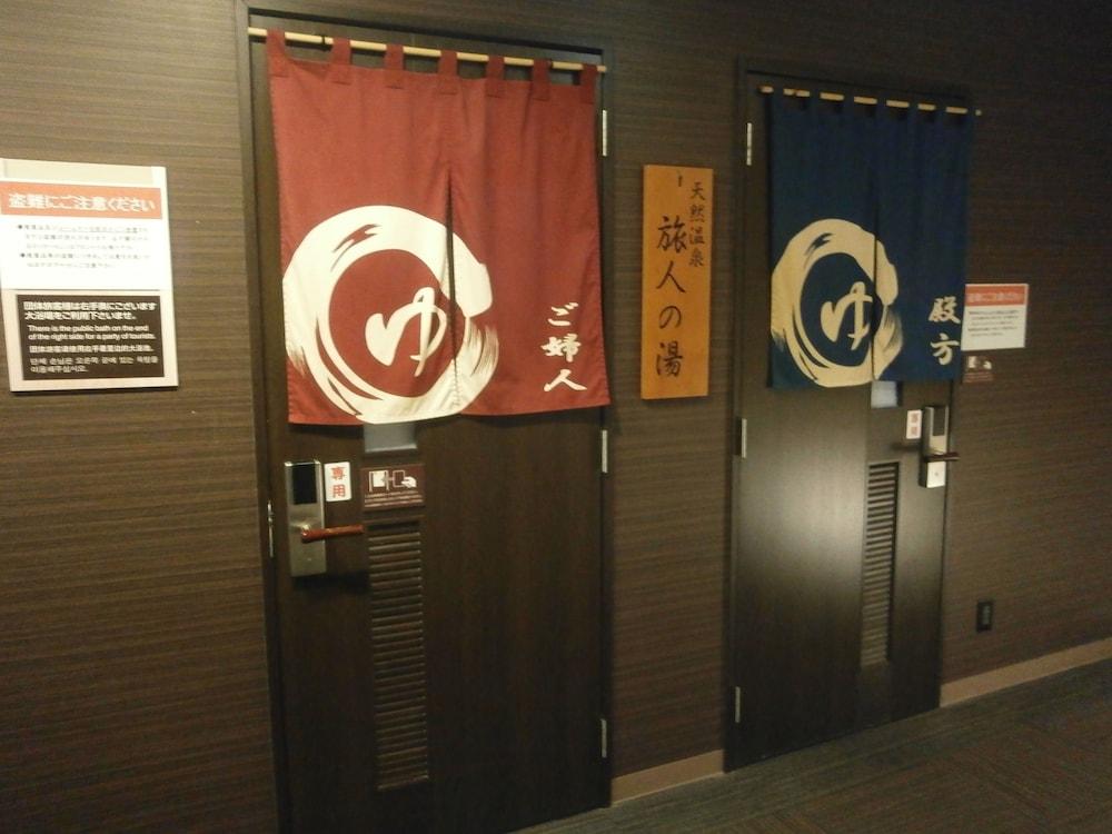 호텔 루트-인 가와구치코(Hotel Route-Inn Kawaguchiko) Hotel Image 21 - Spa