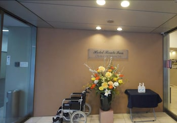 호텔 루트-인 오사카 혼마치(Hotel Route-Inn Osaka Honmachi) Hotel Image 2 - Lobby