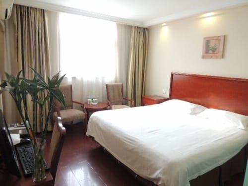 GreenTree Inn Nanjing Xinjiekou Wangfu Avenue Express Hotel, Nanjing