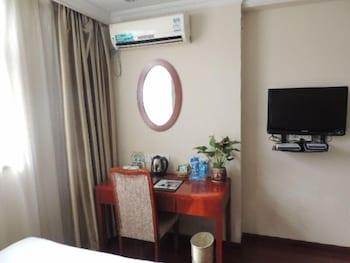 Hotel - GreenTree Inn Nanjing Xinjiekou Wangfu Avenue Express Hotel