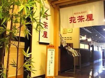 루트-인 그란티아 아키타 스파 리조트(Route-Inn Grantia Akita Spa Resort) Hotel Image 1 - Interior Detail