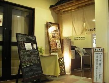 루트-인 그란티아 아키타 스파 리조트(Route-Inn Grantia Akita Spa Resort) Hotel Image 28 - Interior Detail