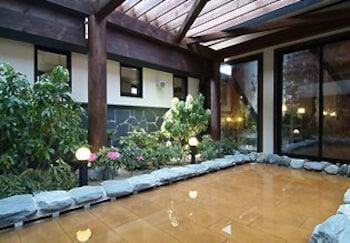 루트-인 그란티아 아키타 스파 리조트(Route-Inn Grantia Akita Spa Resort) Hotel Image 0 - Featured Image