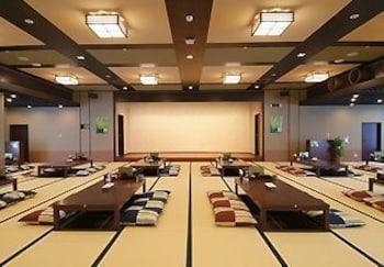 루트-인 그란티아 아키타 스파 리조트(Route-Inn Grantia Akita Spa Resort) Hotel Image 27 - Meeting Facility