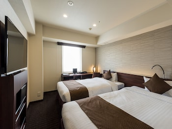 İki Ayrı Yataklı Oda, Sigara İçilebilir (mini, 16 Sqm)