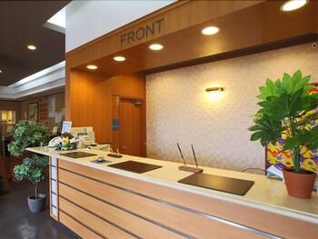 루트-인 그란티아 이시가키(Route-Inn Grantia Ishigaki) Hotel Image 5 - Reception