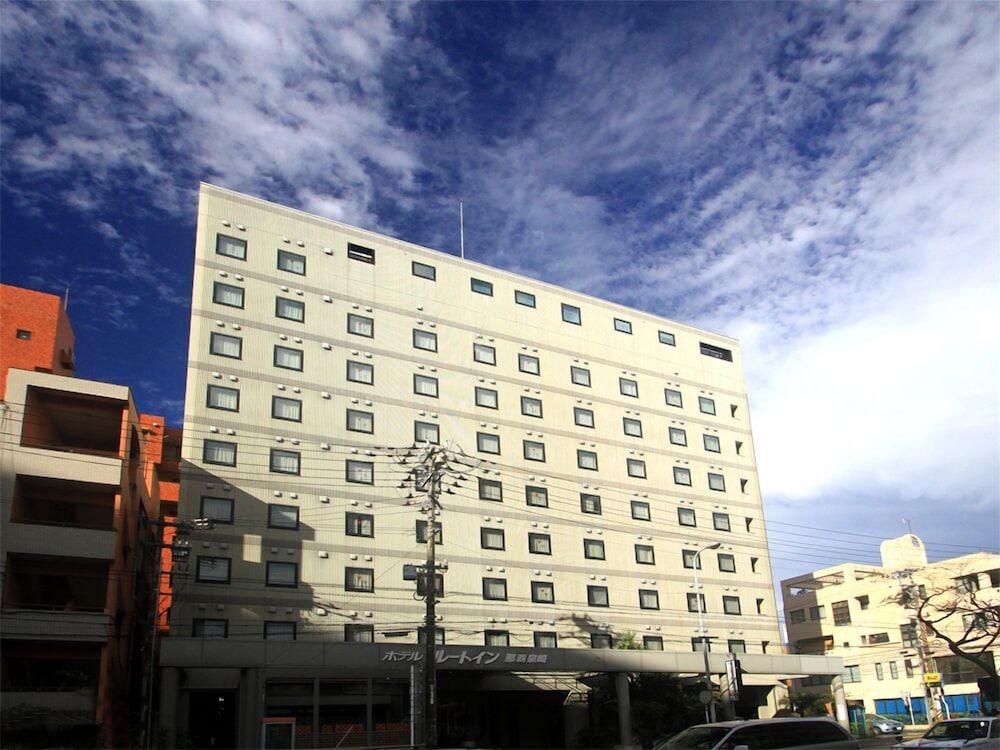 호텔 루트-인 나하 아사히바시 에키 히가시(Hotel Route-Inn Naha Asahibashi Eki Higashi) Hotel Image 41 - Exterior