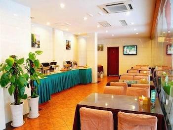 그린트리 인 후아이난 사우스 피플 로드 호텔(GreenTree Inn Huainan South People Road Hotel) Hotel Image 6 - Restaurant