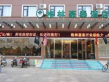 그린트리 인 후아이난 사우스 피플 로드 호텔(GreenTree Inn Huainan South People Road Hotel) Hotel Image 9 - Hotel Entrance