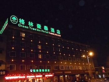 그린트리 인 후아이난 사우스 피플 로드 호텔(GreenTree Inn Huainan South People Road Hotel) Hotel Image 1 - Hotel Front - Evening/Night