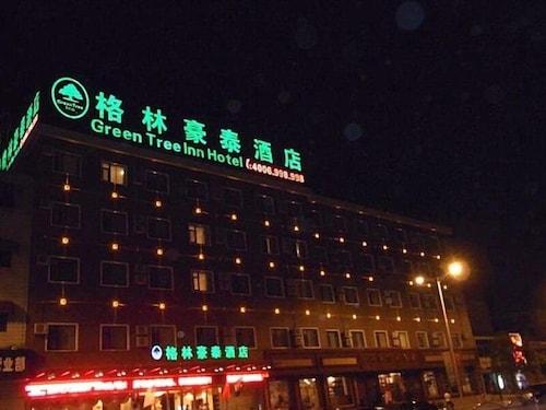 . GreenTree Inn Huainan South People Road Hotel