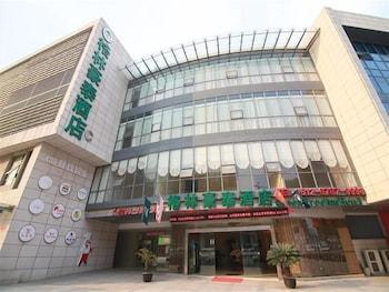 Hotel - GreenTree Inn Jiangsu Suzhou Shimao Canal Business Hotel