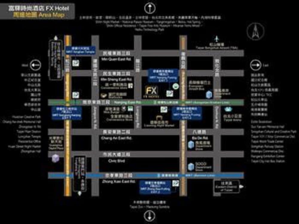 FX 호텔 타이베이 난징 이스트 로드 브랜치(FX Hotel Taipei Nanjing East Road Branch) Hotel Image 28 - Exterior detail