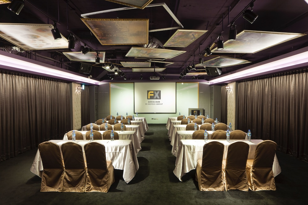 FX 호텔 타이베이 난징 이스트 로드 브랜치(FX Hotel Taipei Nanjing East Road Branch) Hotel Image 47 - Meeting Facility