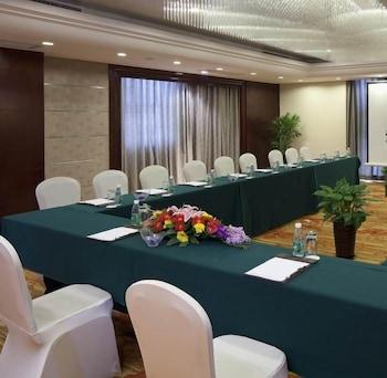 그랜드 스카이라이트 CIMC 호텔 양저우(Grand Skylight CIMC Hotel Yangzhou) Hotel Image 29 - Meeting Facility