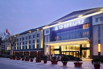 . Grand Skylight CIMC Hotel Yangzhou
