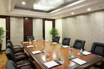 그랜드 스카이라이트 CIMC 호텔 양저우(Grand Skylight CIMC Hotel Yangzhou) Hotel Image 31 - Meeting Facility