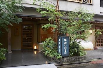Hotel - Ryokan Asakusa Shigetsu