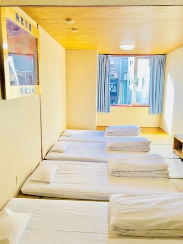 Hotel Hoshi Kai Kan, Chiyoda