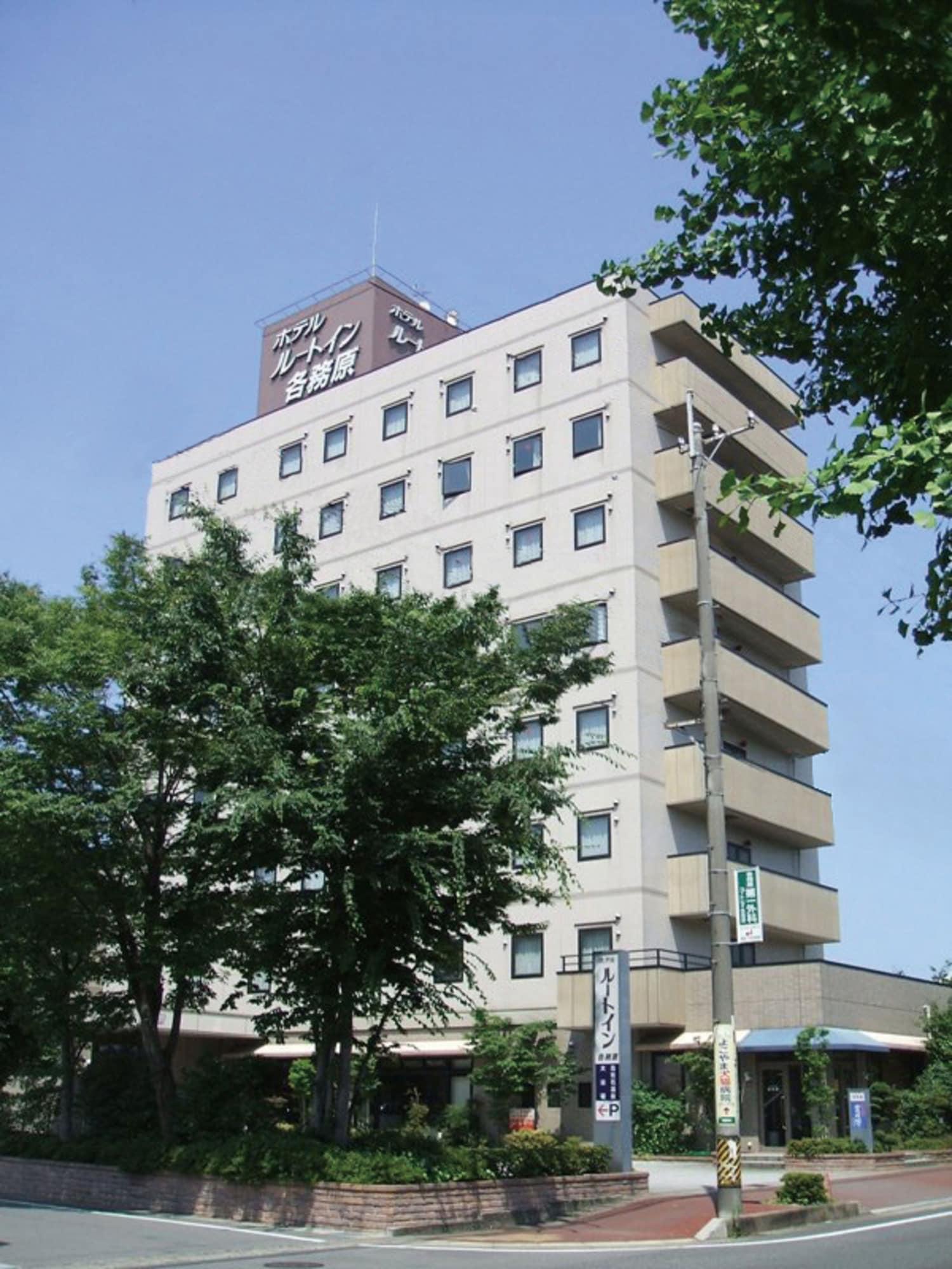 Hotel Route-Inn Kakamigahara, Kakamigahara