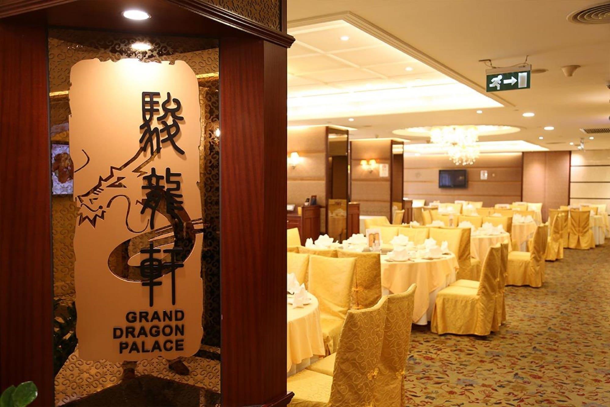 Grand Dragon, Zhuhai