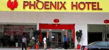 피닉스 호텔(Phoenix Hotel) Hotel Image 17 - Hotel Entrance