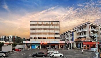 ジ オーバーシーズ チャイニーズ ビルディング ホテル