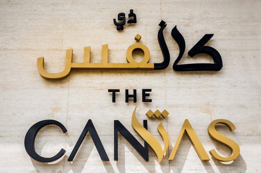 더 캔버스 호텔 두바이 엠갤러리 바이 소피텔(The Canvas Hotel Dubai MGallery By Sofitel) Hotel Image 63 - Hotel Front