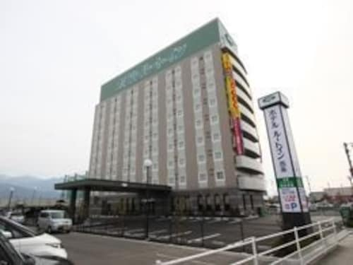 __{offers.Best_flights}__ Hotel Route-Inn Iyo Saijo