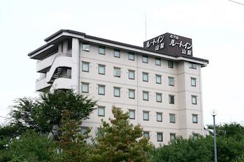 Hotel - Hotel Route-Inn Court Yamanashi