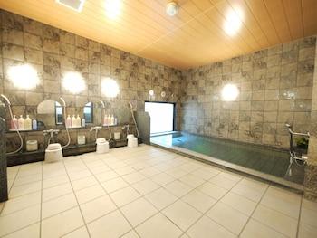 Hotel Route-Inn Satsuma Sendai - Spa  - #0
