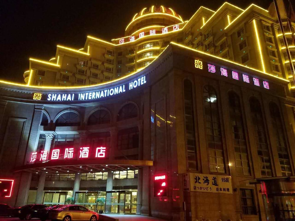 상하이 샤하이 인터내셔널 호텔(Shanghai Shahai International Hotel) Hotel Image 24 - Hotel Front - Evening/Night