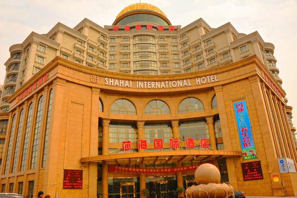 상하이 샤하이 인터내셔널 호텔(Shanghai Shahai International Hotel) Hotel Image 0 - Featured Image