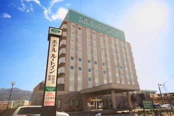 ホテルルートイン御殿場駅南