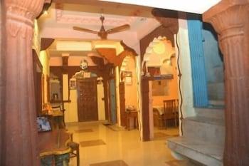 블루 하우스, 올디스트 게스트 하우스(The Blue House, Oldest Guest House) Hotel Image 2 - Lobby