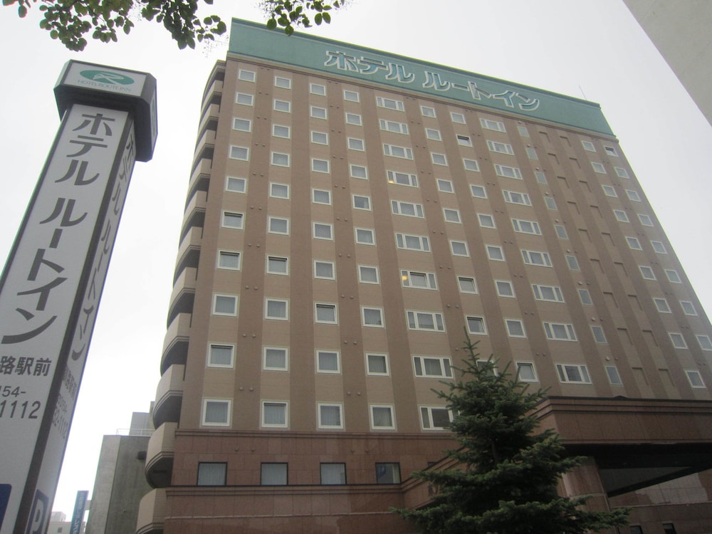 호텔 루트-인 쿠시로 에키마에(Hotel Route-Inn Kushiro Ekimae) Hotel Image 0 - Featured Image